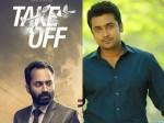 Suriya Appreciate Take Off Movie