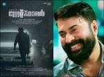 Superstars Kerala Box Office Collection
