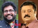 Bharathchandran Ips Liberty Basheer Suresh Gopy Shaji Kailas Renji Panicker