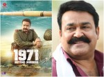 Beyond Borders Box Office 10 Days Kerala Collections