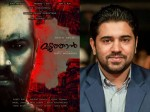Nivin Pauly To Practice Advanced Acting For Geetu Mohandass Moothon