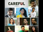 Careful Movie Trailer V K Prakash Jomol