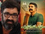 Before Puthan Panam Box Office Analysis Ranjith S Previous 5 Movies