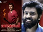 Sakhavu Nivin Paulys Career Best Performance