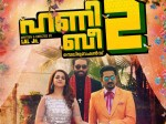 Honey Bee 2 Box Office Final Kerala Collections