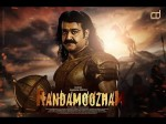 Mohanlal Is The Only Choice Bheeman Va Shrikumar Menon