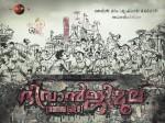 Kunchacko Boban Joins Anil Radhakrishnan Menon S Divanjimool Grand Prix