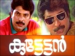 Past Present Who Can Replace Mammootty Others If Kuttettan Is Remade Now