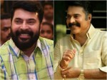 Mammoottys Puthan Panam Box Office On Day