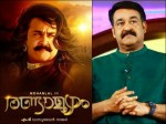 Mohanlal Blog Writing On Randamoozham