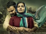 Parvathy Kiss Kunchacko Boban In A Tv Show