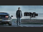 Prithviraj Starrer Adam Joans First Look Poster Released