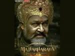 Mahabharatham Mohanlal Bheeman Look