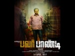Power Paandi Dhanush Raj Kiran Movie Second Trailer