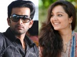 Manju Warrier And Prthviraj To Join Together