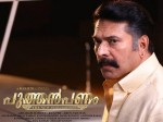 Puthan Panam Joins 15 Crore Club