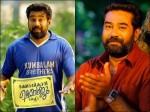 Rakshadhikari Baiju Oppu Box Office 3 Days Kerala Collection