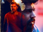 Sakhavu Box Office 2 Days Kerala Collections