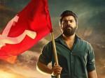Sakhavu Box Office 3 Days Kerala Collections