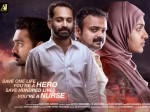 Take Off Malayalam Film Box Office Collection