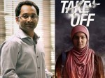 Fahad Fazil About Take Off