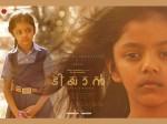 Indrajith Daughter In Tiyaan