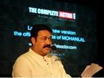 Mg Sreekumar About Mohanlal