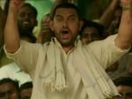 Aamir Khans Film Dangal Box Office In China