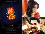 Rima Kallingal Suraj Venjaramoodu Team Up For A Social Satire