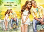 Adventures Of Omanakuttan Movie Review Schzylan Sailendrakumar