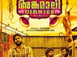Angamaly Diaries To Be Screened At Cannes Film Festival