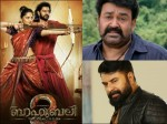 Baahubali 2 Box Office Pulimurugan The Great Father S Records That The Film Broke