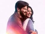 Cia Comrade America Box Office 4 Days Kerala Collections