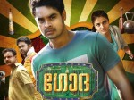 Godha Movie Review Schzylan Sailendrakumar