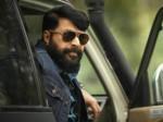 Mammootty Ajai Vasudev Movie Gets A Title
