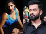 Want Pair Up With Prithviraj Says Mini Richard