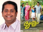 Is Sequel Mohanlal S Drishyam On Cards Jeethu Joseph Answser