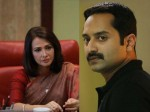 Fahadh Faasil Was Supposed To Play The Lawyer In Saira Bhanu