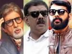 Priyadarshan First Mammootty Movie Was A Flop