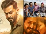 Mammootty Prithviraj Others To Make The Season Special