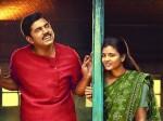 Kerala Box Office Sakhavu Collection Report 21 Days