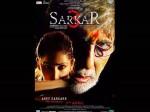 Amitabh Bachchan Sarkar 3 In Legal Battle