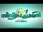 Vineeth Sreenivasan S Film Oru Cinemakkaran Teaser
