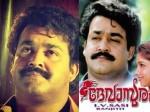 Behind The Scene Stories Of The Film Devasuram