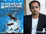 Fahadh Would Like Khasakinte Ithihasam To Be Made Into A Movie