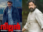 Mohanlal Movie Villain Release Postponed