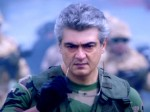 Vivegam Kerala Rights Sold At Whopping Price