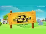 Punyalan Agarbattis 2 First Look Ranjith Shankar Jayasurya Punyalanpvtlimited