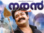 Naran Would Be Defeated Due To Lalettan But After Release Film Hit