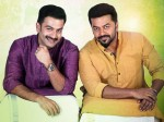 Srinath Rajendrans Next With Prithviraj And Indrajith